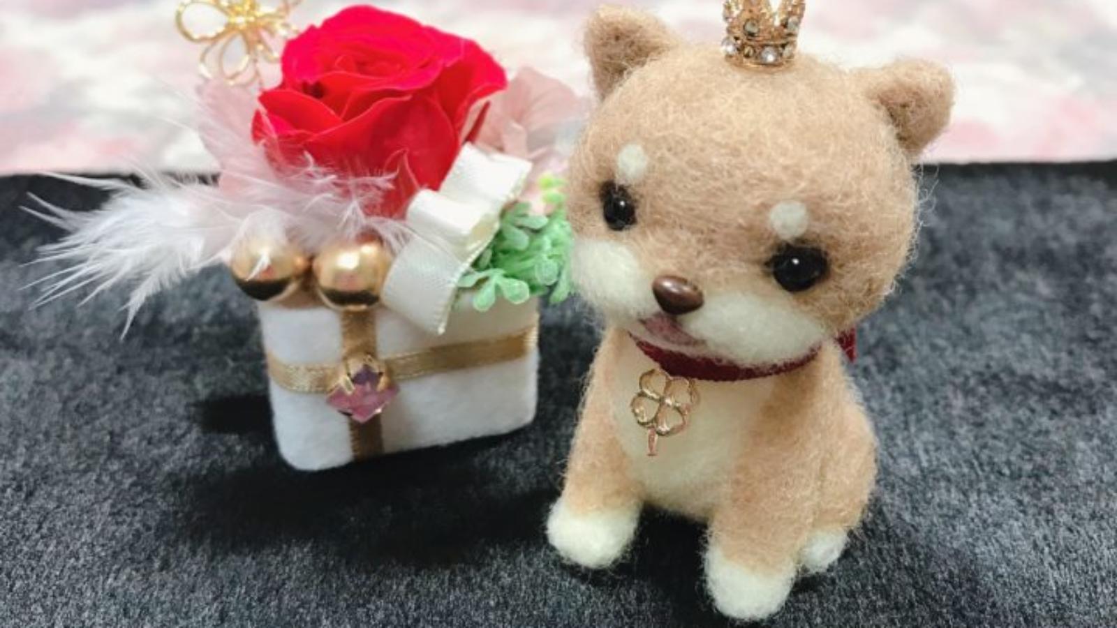 羊毛フェルト 柴犬 プレゼント