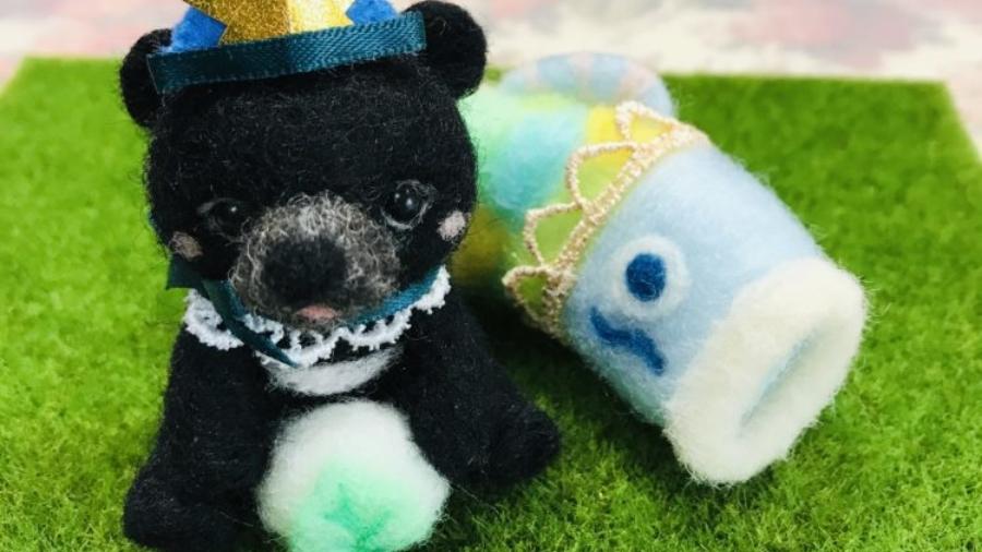 羊毛フェルト 熊 プレゼント こどもの日