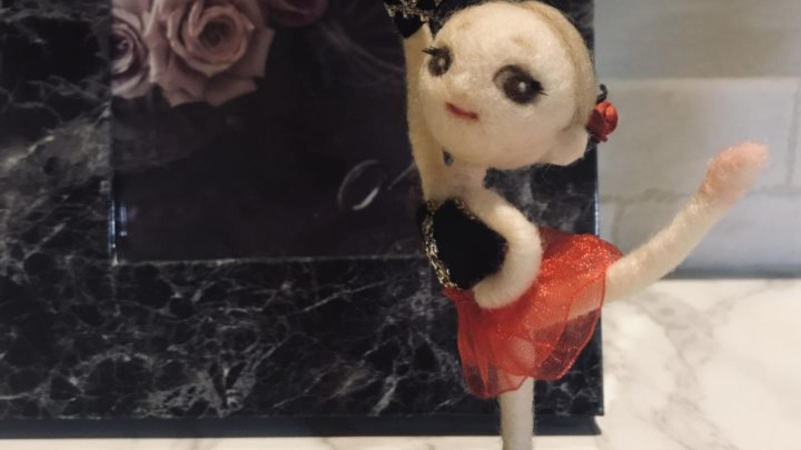 羊毛フェルト バレリーナ ドン・キホーテ